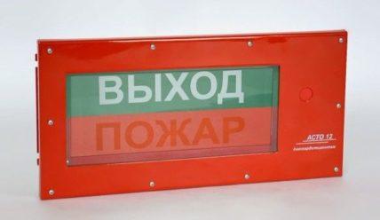 Пожарные оповещатели в пожароопасной зоне