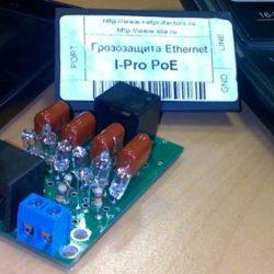 Грозозащита Ethernet портов IP видеокамер