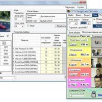 Программы для проектирования систем видеонаблюдения
