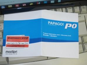 Papago P0 - гарантийный талон