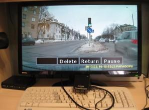 Настройка видеорегистратора: режим просмотра