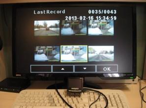 Настройка видеорегистратора: выбор записей