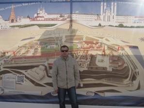 Гуляем по Казани