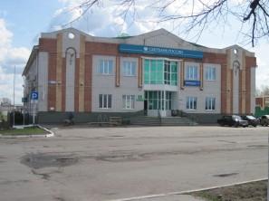Сбербанк в Батырево