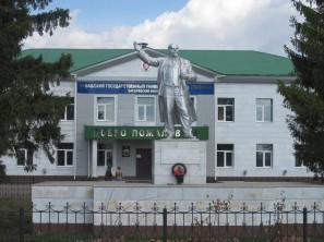 Университет в Батырево