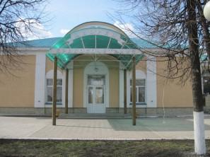Дворец бракосочетаний в Батырево