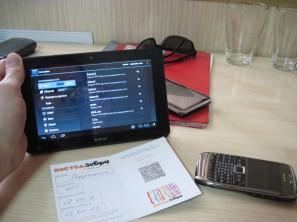 Wi-fi в хостеле Зебра