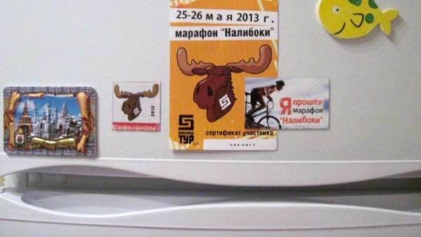 Я прошел марафон Налибоки - магннит