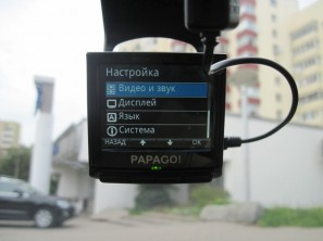 Меню Papago P3