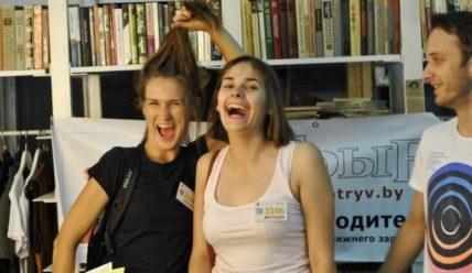 Ночной Отрыв в Минске