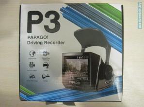 Papago P3 - упаковка, перед