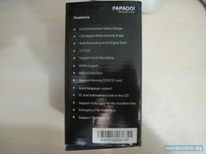 Papago P3 - упаковка, торец