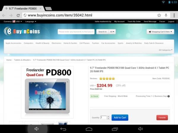 Freelander PD800 - реальная цена