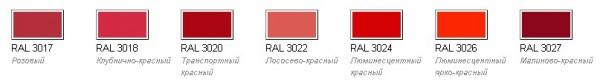 Цвет опоры под извещатель Ral 3020