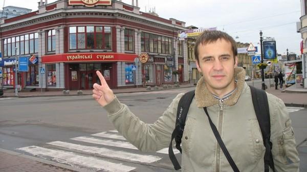Маркевич Денис в Киеве