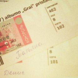 Бесплатная виза в Литву: концерт в Вильнюсе