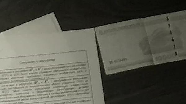 Proto-X 2МП - деньги в темноте (фрагмент)