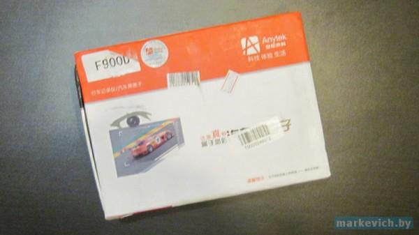 Anytek F900D - упаковка
