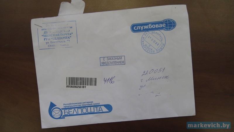 Таможенные пошлины на посылки