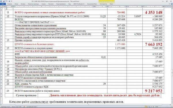 Цены на установку камер видеонаблюдения