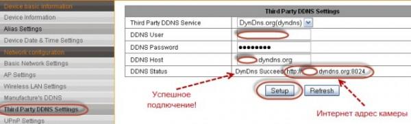 Должны совпасть ip адреса домена и компьютера