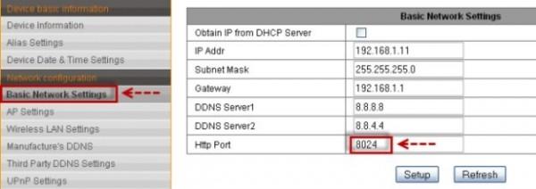 Проверяем порт веб камеры