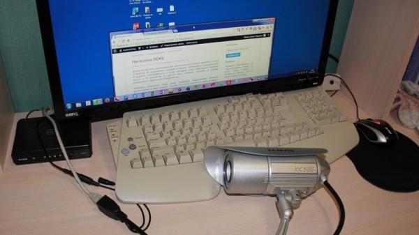 Подключаю IP видеокамеру через DDNS