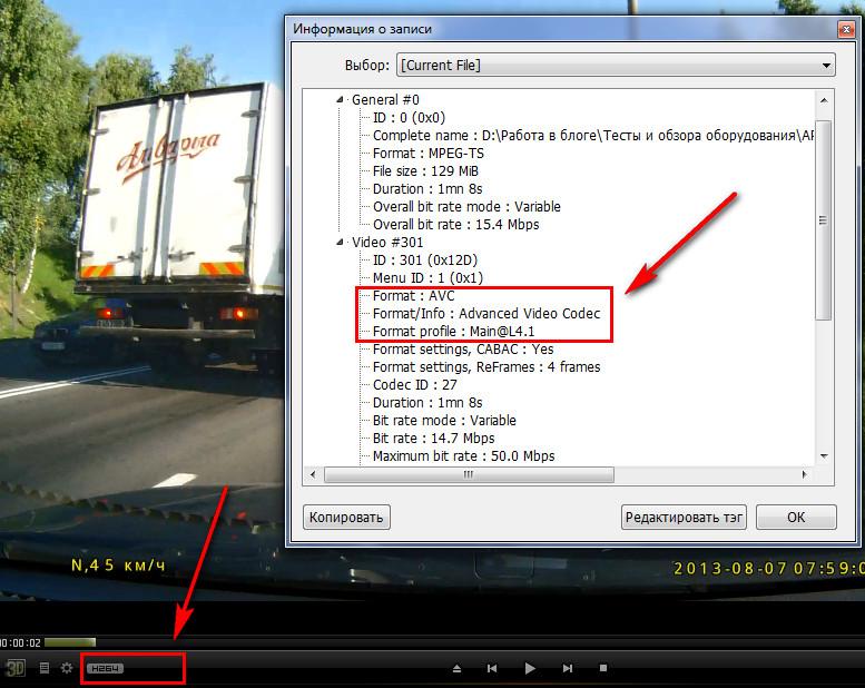 серверы для видеорегистратора