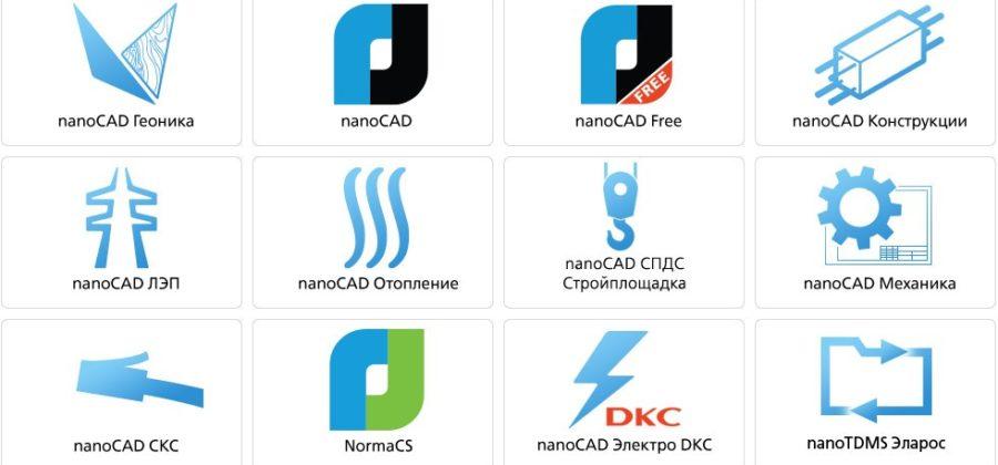 Программа для черчения nanoCAD