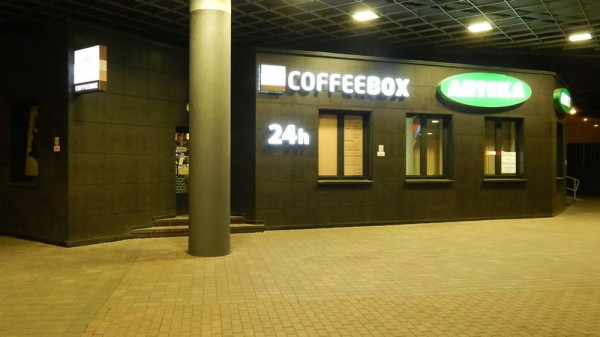 Cooffebox на автовокзале