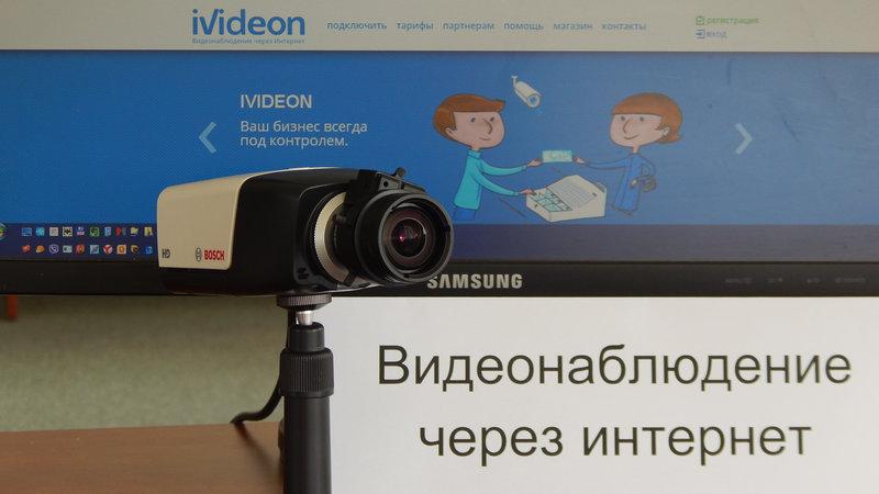 Онлайн видеонаблюдение как сделать