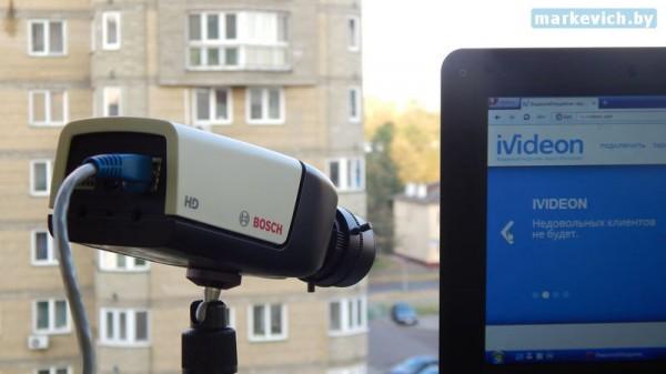 Онлайн видеонаблюдение в реальном времени