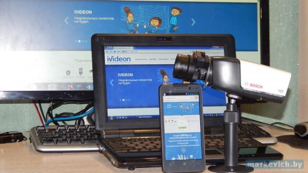 Видеонаблюдение через интернет 3G