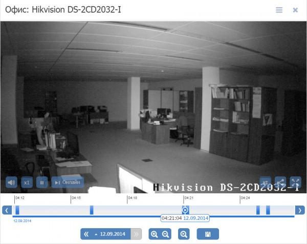 DS-2CD2032-I ИК подсветка в кабинете