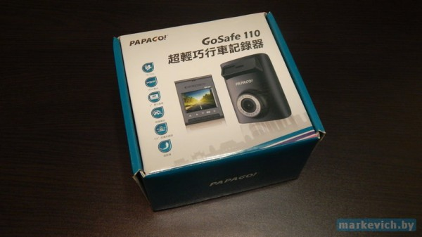Papago GS110