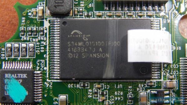 DS-2CD2132-i - Spansion
