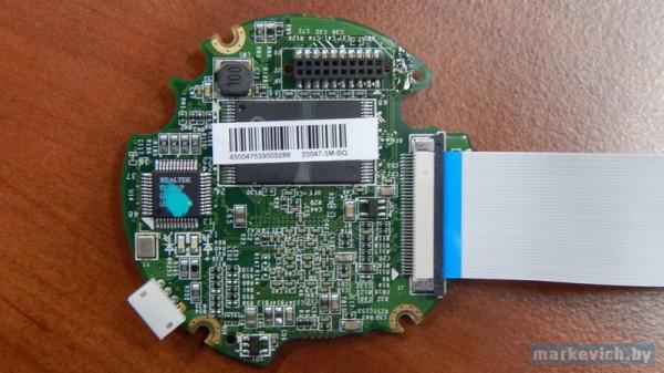 DS-2CD2132-i - Realtek 23047 3M BQ