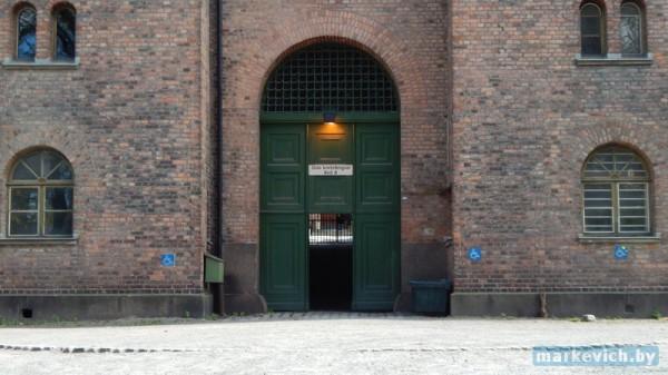 Осло: окружная тюрьма