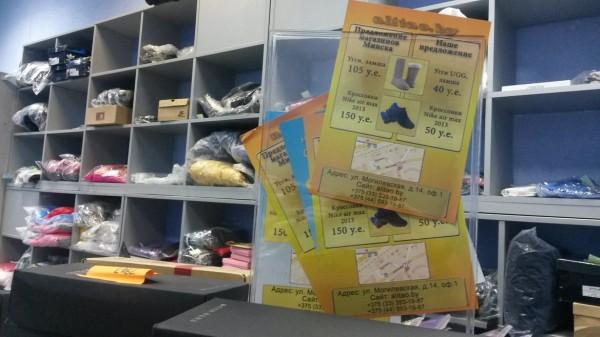 Товары из Китая с бесплатной доставкой