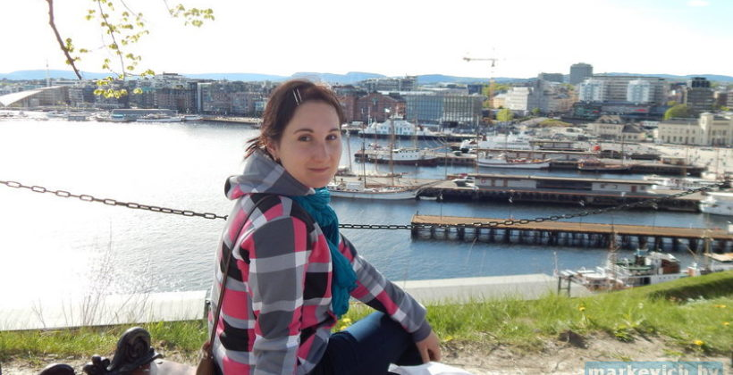 Осло: проживание и питание (отдых в Норвегии — часть 2)