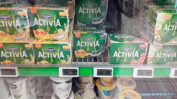 Осло Rema 1000: Activia