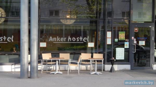 Осло: проживание в Anker Hostel
