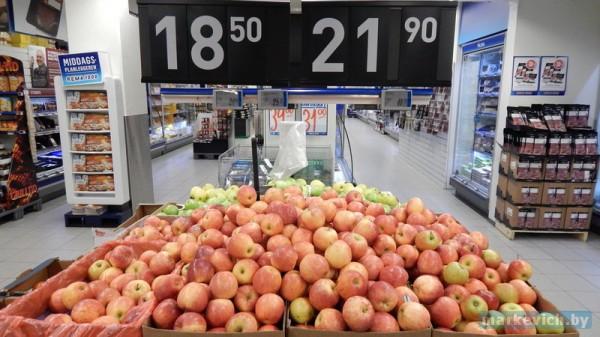 Осло Rema 1000: яблоки
