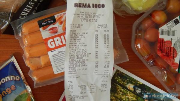 Rema 1000: чек