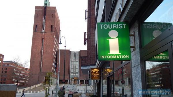 Осло: туристический центр