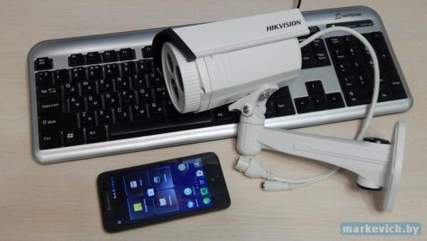 Hikvision-DS-2CD2232-I5