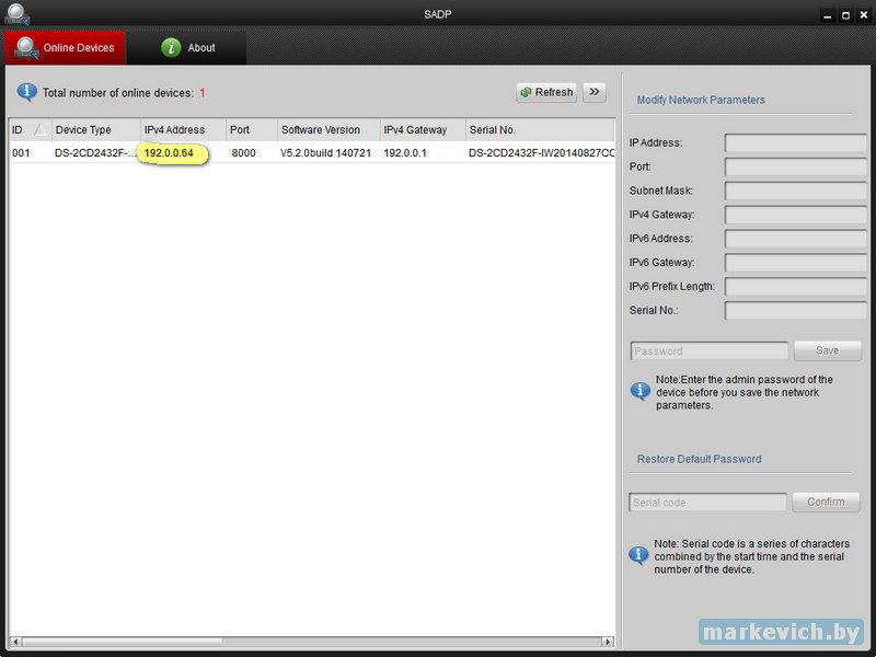 программа по замене Ip адреса скачать бесплатно - фото 7