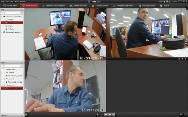 3 камеры в IVMS