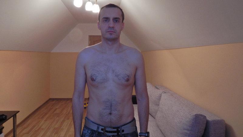 Изменить своё тело. Вид 1