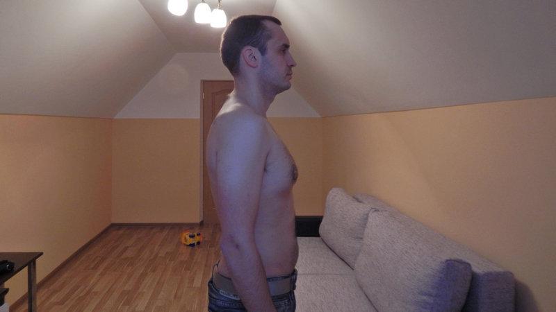 Изменить своё тело. Вид 2